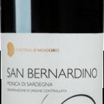 sanbernardino_2016_0